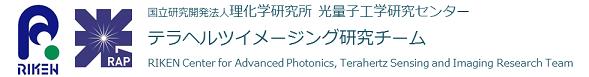 RIKEN Center for Advanced Photonics, Terahertz Sensing and Imaging Research Team